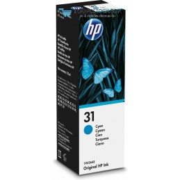 BOTELLA TINTA HP 31 CIAN 70ML HP 1VU26AE