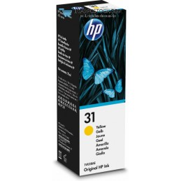 BOTELLA TINTA HP 31 AMARILLO 70 ML HP 1VU28AE